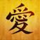 Imagem do aplicativo Manga.Lib