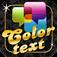 Imagem do aplicativo Mensagens de Texto Coloridas - Color Text Messages