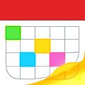 Imagem do aplicativo Fantastical 2 for iPhone