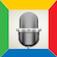 Imagem do aplicativo Voice Changer + Ringtone Maker Booth