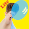 Imagem do aplicativo Crazy Helium Voice Changer Fun