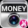 Imagem do aplicativo vukee M - Ganhe dinheiro ... Tire fotos