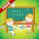Imagem do aplicativo Jogos de matemática crianças