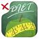Imagem do aplicativo A Minha Dieta