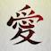 Imagem do aplicativo Anime Lib - Watch and Download Anime
