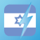 Imagem do aplicativo Learn Hebrew - WordPower
